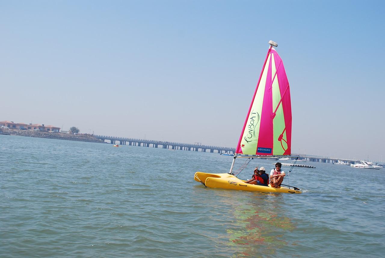 funboat mandwa